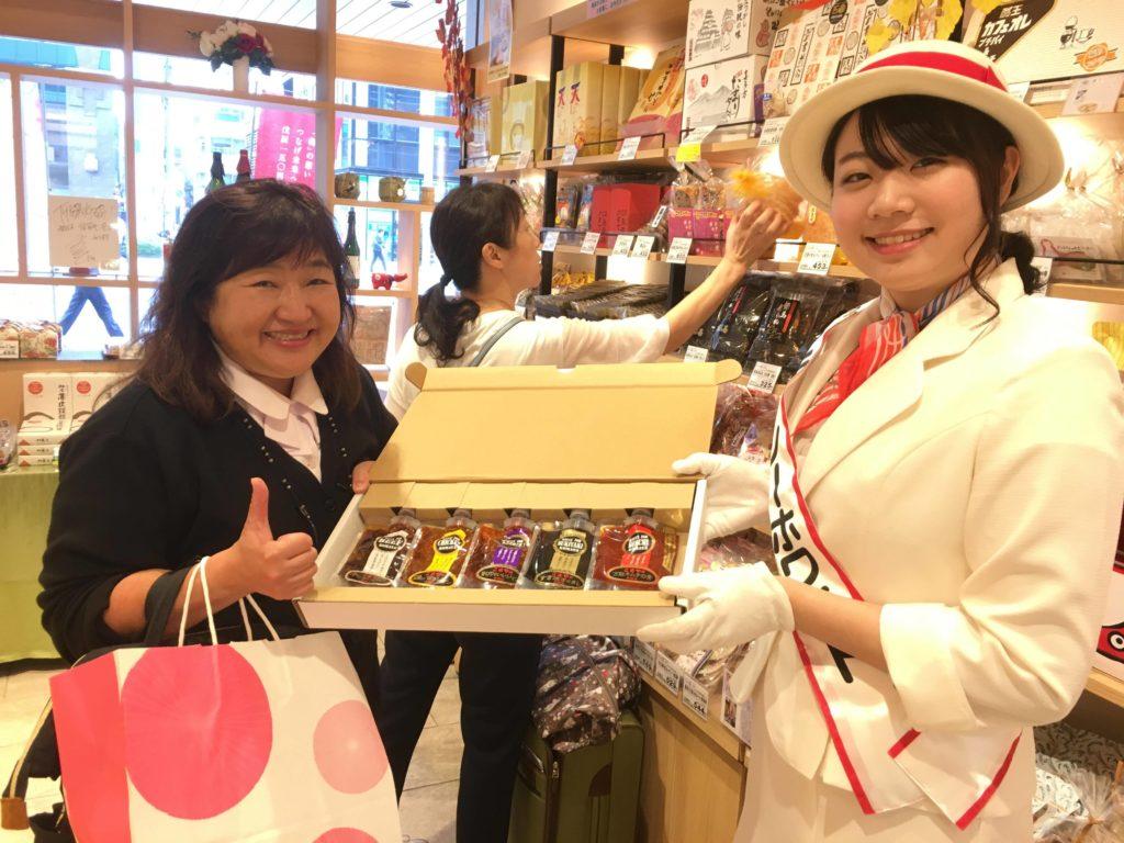 館 日本橋 ふくしま 福島の野菜 通販サイト・直販所